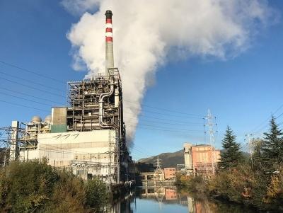 Central Térmica de Carbón de Lada